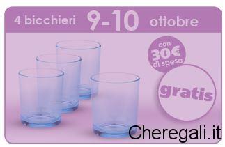 eurospin-4-bicchieri