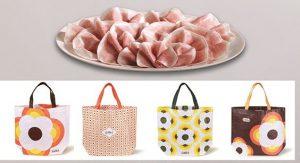 Mitica Collezione '60 Ferrarini: Shopping Bag Omaggio