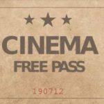 Buono cinema Stardust 1+1 omaggio con Bonroll