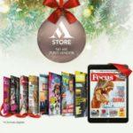 Abbonamento rivista regalo Natale 2017 con Mondadori
